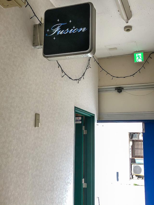 FUSION(ヒュージョン)